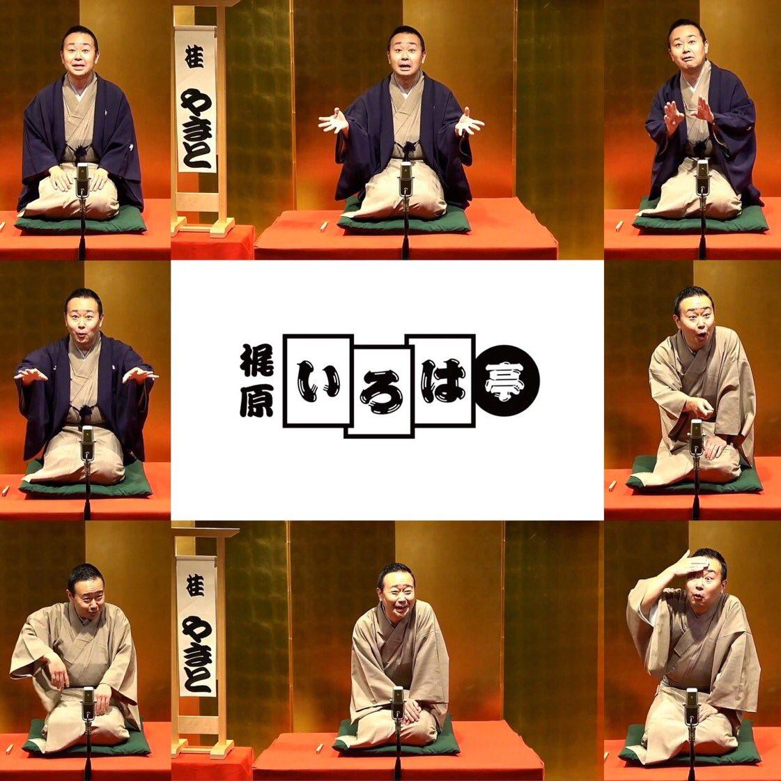 c_katsurayamato_kajiwarairohatei